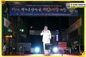 가수 현칠-억지춘양 산…사진