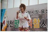 김천평화역참시장선포식사진