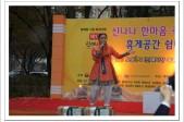 제1회신매시장 신나나한…사진
