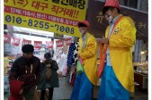 김해 삼방시장 소풍축제사진
