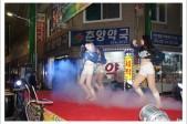 춘양산골야시장운영공연-…사진