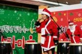 억지춘양시장-산타와 루…사진