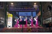 봉화춘양산골야시장 개장…사진