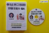 가락문경시종친회 정기총…사진