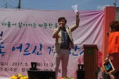 2017장기동 어르신 …사진