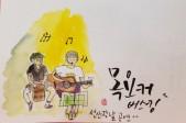 선산봉황시장청년몰 버스…사진