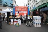 2017 광덕시장 가을…사진