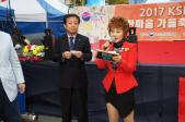 2017 KSF지산목련…사진