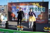 김천 평화상가로 축제및…사진