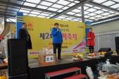 제2회 경매축제-청도시…사진