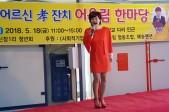 신창1리 어르신효잔치 …사진