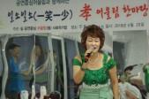 민들레요양원-사회공헌 …사진