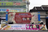 용산종합큰시장 추석맞이…사진