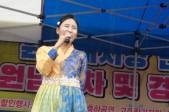 원고개시장 단오맞이 원…사진